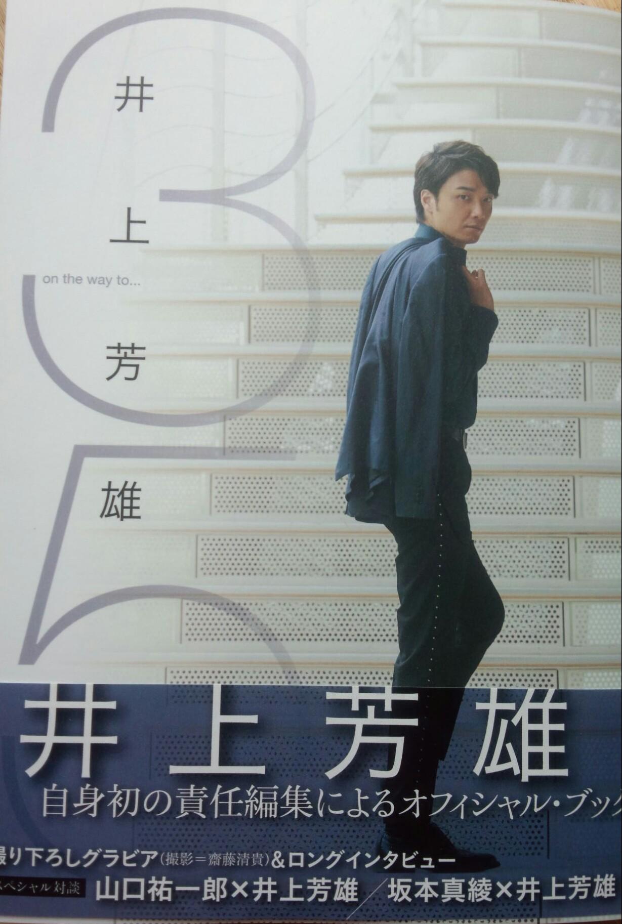 芳雄さんの本