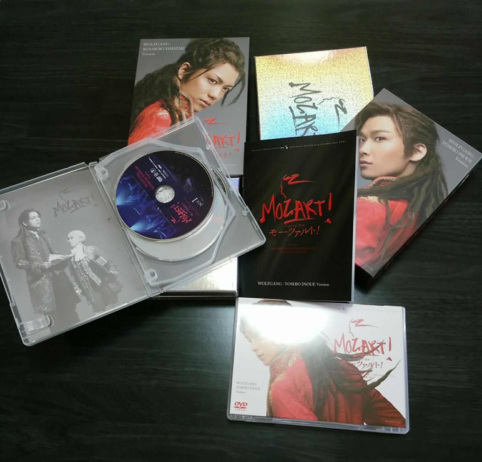 「MOZART!」DVDきたー(・∀・)