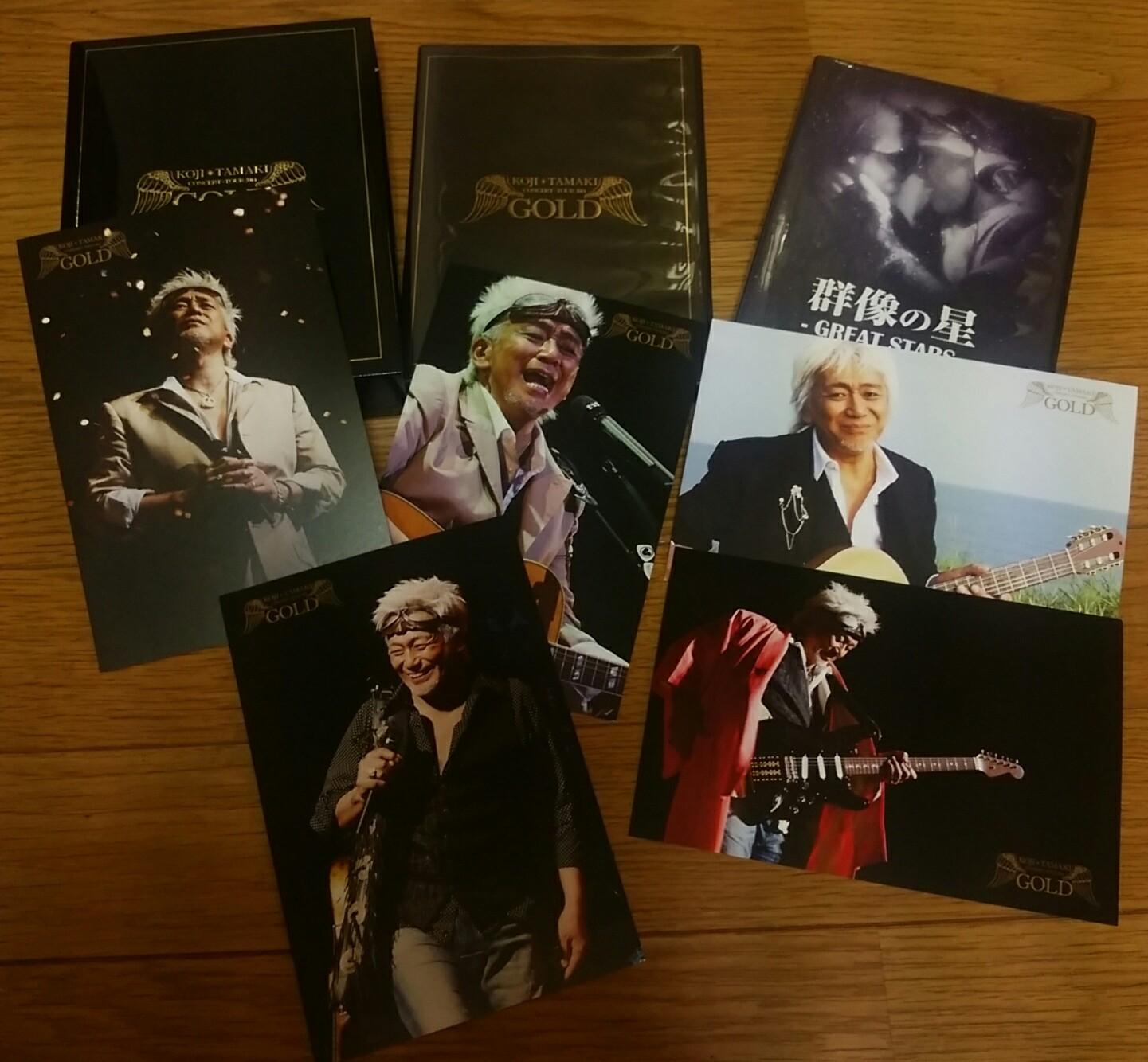 「GOLD」DVD届いたよ