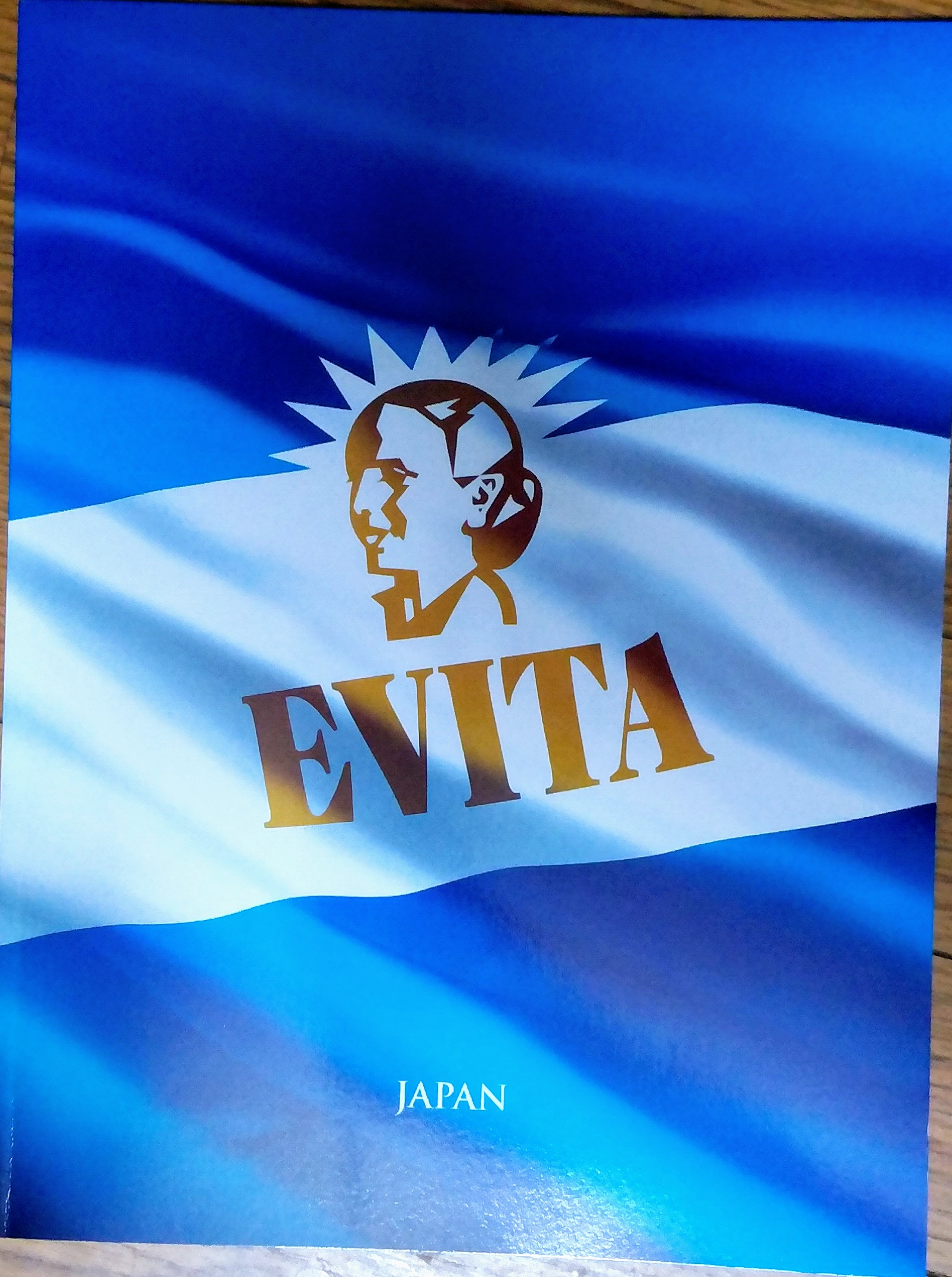 「EVITA」のパンフ到着